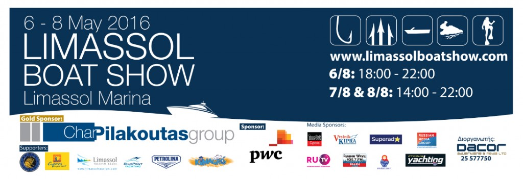 Limassol Boat Show4